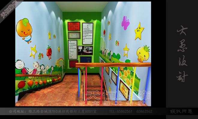 幼儿园主题墙饰设计要注重画面构图与色彩的对比以及